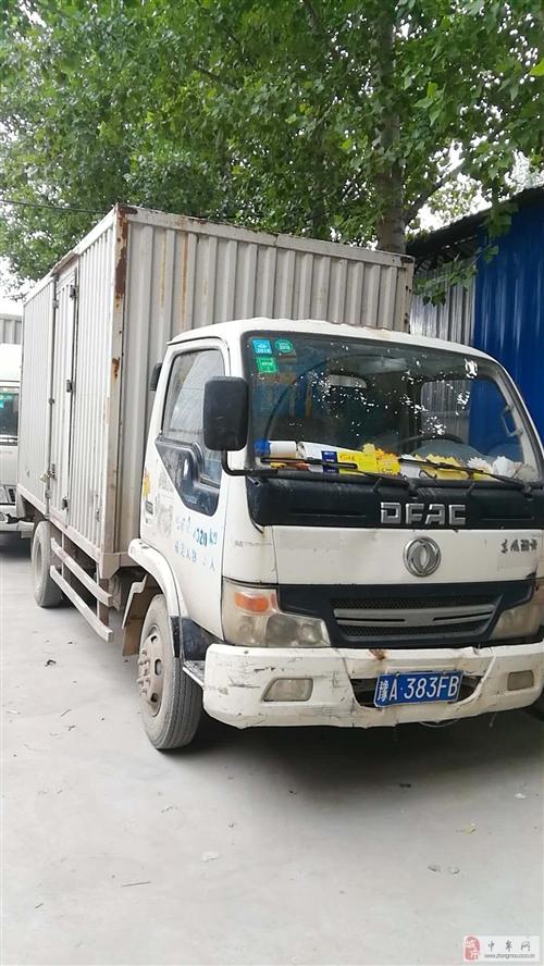 自用的货车,没出过大力,车况好,动力强劲,随时看车