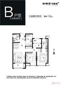 三房两厅两卫・110�O