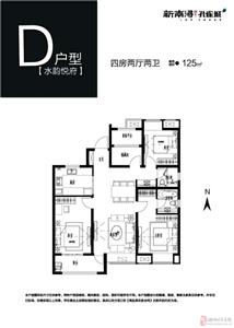 四房两厅两卫・125�O