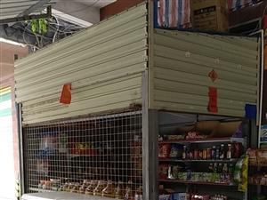 冰柜铁皮屋超市货架出售