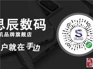 手邊小程助推中國企高速訴發展,做您身邊的營銷專家!