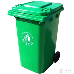 户外垃圾桶绿色大号加厚240升