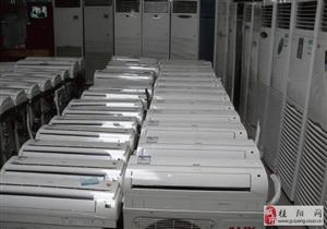桂阳县内二手空调大量出售
