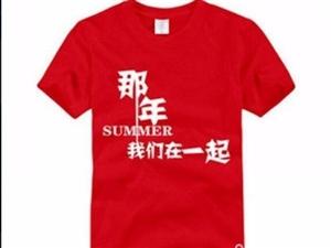 郴州广告衫厂郴州广告文化衫印刷厂