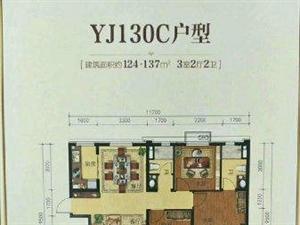 碧桂园15层首付32万可顶名还贷仅售76万