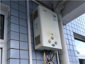 出售天然气热水器一台