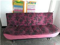 出售八成新折叠沙发