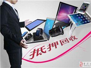 重庆二手苹果手机回收价格一般是多少?