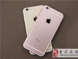 重庆直辖市手机回收报价、图片、行情_手机回收价格