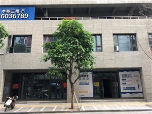 百盛华府3号楼1-2层商铺出租约700平方米