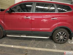 力帆 迈威 2016款 1.5 手动 精英型-公司试驾车日共只需15元提车