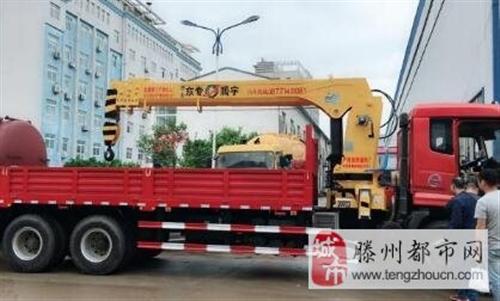 二手 东风专用徐工12吨随车吊厂家直销国五