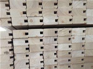 光明木業專業生產家具各種規格齒接條,歡迎咨詢訂制!