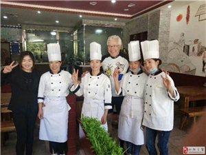 山阳八鲜饺子欢迎您的光临!