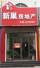 帝景苑3室1厅1卫420元/月