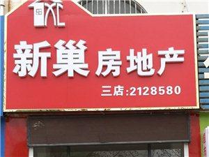京博和苑3室2厅1卫1500元/月