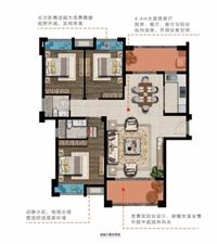 A户型约123m2三房两厅两卫两阳台