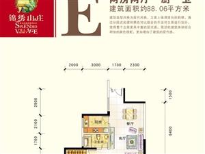 锦绣山庄2室2厅1卫78万元