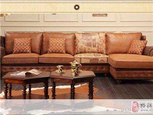 鼎高家具美式风格,成都实体店购入,原价8000多