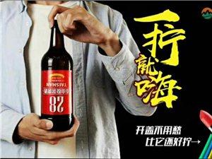 泰山原漿啤酒招城鄉加盟、小區配送點