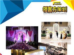 南宁婚礼跟拍现场摄像录像制片+婚礼现场策划+庆典跟