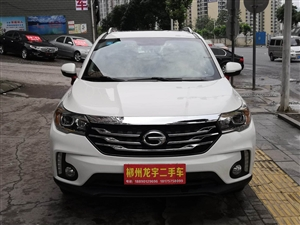 出售2015年7白色广汽传奇GS4自动1.3T高配