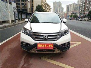 出售2012年白色本田CRV2.0