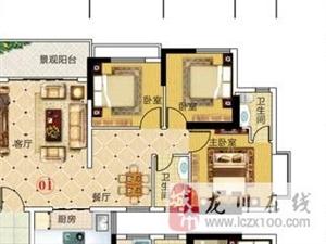 家和西岸悦湾3房可改4房合同价62.97万元