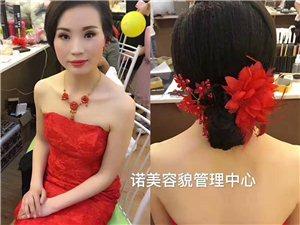 枝江诺美容貌管理中心高薪聘请高级化妆师