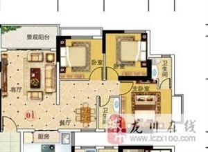 家和西岸悦湾3房可改4房可看到江景67.98万