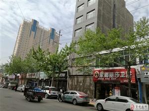 县城中心临街商住楼整体出售