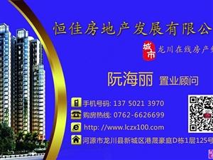 滨江花园复式5房中装步梯售64.8万