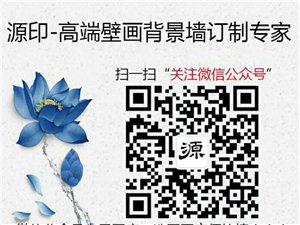 鄭州無縫壁畫背景墻廠家