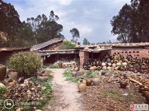建水西庄马坊土陶厂360万元出售