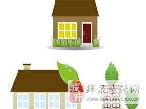 楼房出卖: 北三西二收费所家属楼