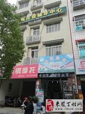 学区内商铺房金沙国际网上娱乐