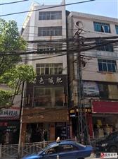 镇雄县世贵街二楼商铺出售
