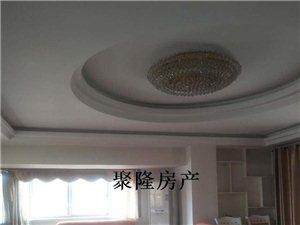 出租:锦绣青城4室3厅2卫2000元/月精装修