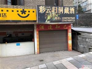 龙井路老年活动中心对面门面出租