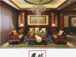 聚珍木藝,百年紅木家具,品質高端生活首選!