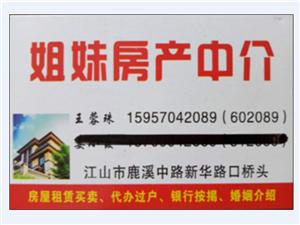 城坤大廈靠江公寓850元議便宜精裝拎包入住包物業費