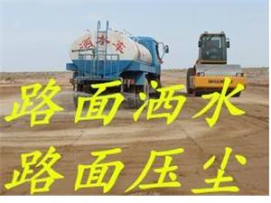 江夏區高壓清洗車出租工地泥漿出租綠化灑水車服務中心
