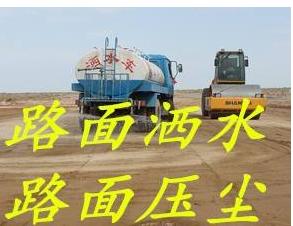 江夏区高压清洗车出租工地泥浆出租绿化洒水车服务中心
