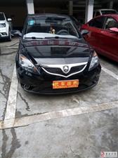 黔江华阳二手车公司