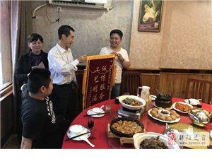 '工藝精湛、誠信服務'騰達再獲客戶錦旗