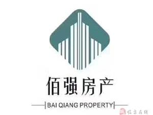 中泰锦城3室2厅2卫90万元一楼光线无敌