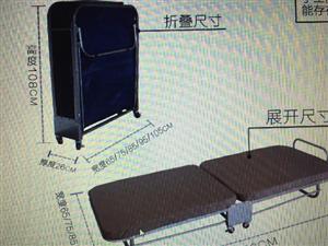 出售二手折叠床