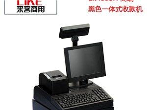 電腦維護 WIFI無線 蘋果系統 行業管理軟件