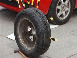 轎車防扎 防刺輪胎開始銷售啦!永不補胎 不用換胎