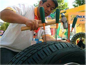 汽车自修补轮胎 开始销售啦!防扎   防刺